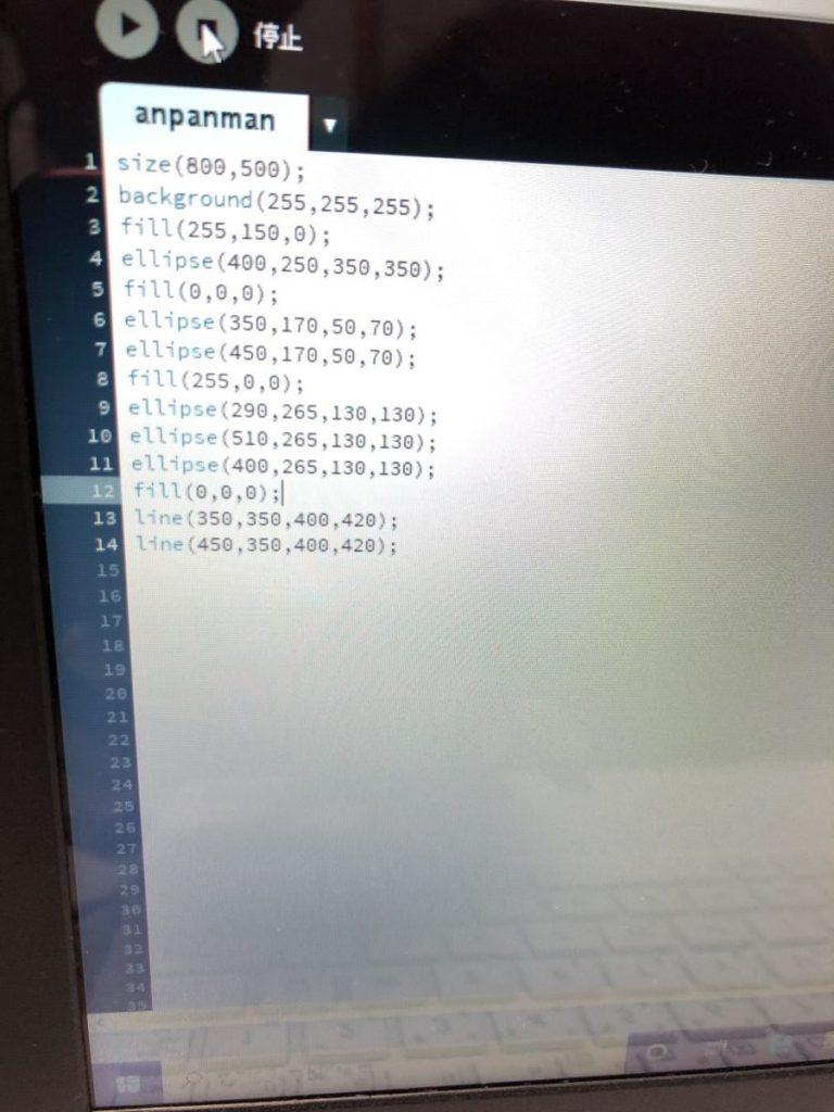 プロセッシングを学ぶvol,2