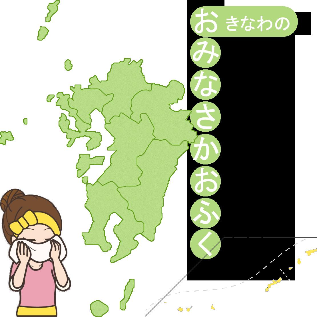 小学校社会科(日本地図九州地方)
