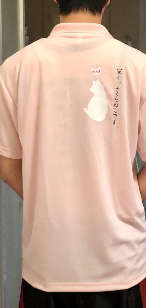 さくら猫ポロシャツ