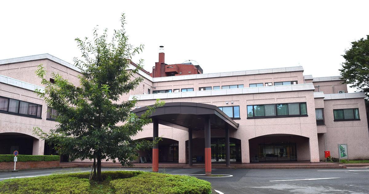 国立女性教育会館