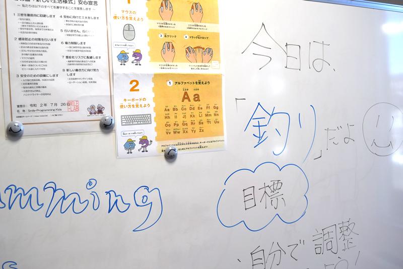 11月14日東松山市民文化センタープログラミング教室
