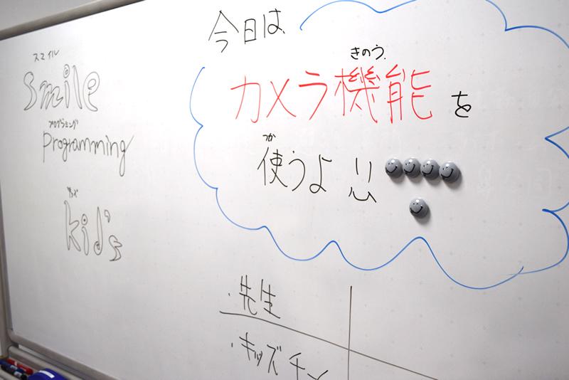 12月26日東松山プログラミング教室
