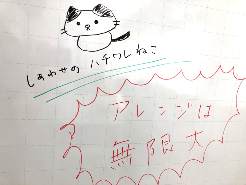 1月10日プログラミング教室