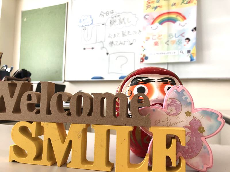 2月21日滑川・嵐山プログラミング教室
