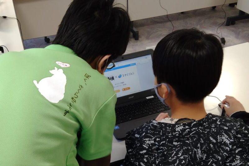 4月10日プログラミング教室