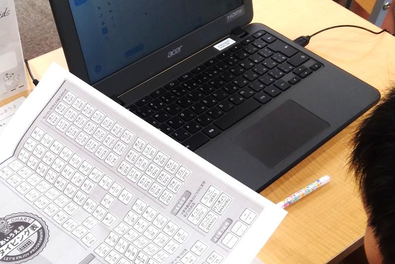 6月22日クレオスタディ伊奈プログラミング教室