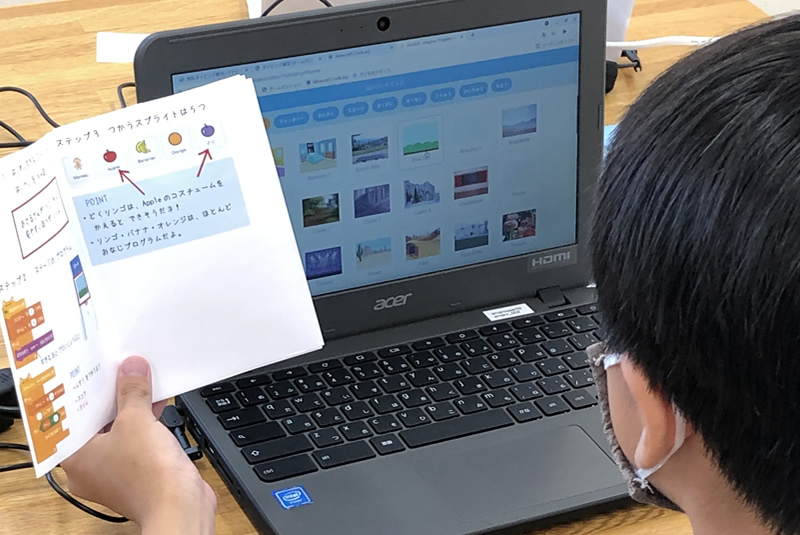 7月12日滑川・嵐山教室プログラミング教室