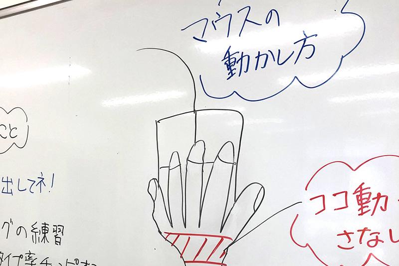 8月22日滑川・嵐山プログラミング教室