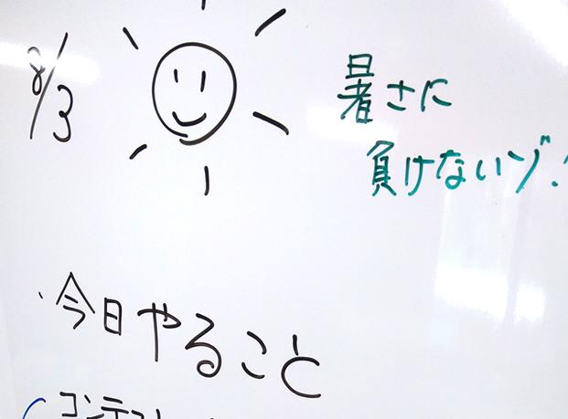 8月3日クレオスタディ伊奈プログラミング教室